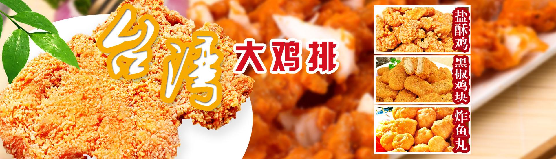 猎趣tv app下载猎趣tvapp食品有限公司